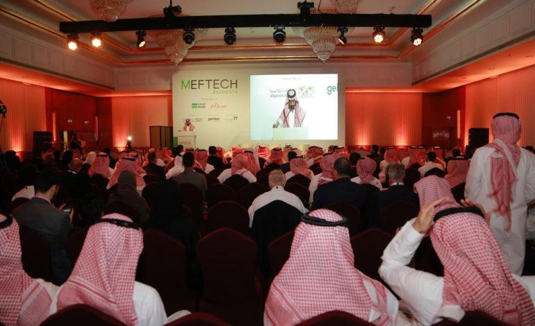ميفتيك 2019 يدعم نمو قطاع التكنولوجيا المالية في السعودية