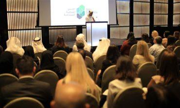 """28 فبراير الجاري آخر موعد لتسلّم طلبات المشاركة في """"جائزة الإستدامة في قطاع الضيافة"""""""