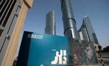 """""""الدار"""" تطلق حلولاً جديدة لإدارة العقارات في الإمارات"""