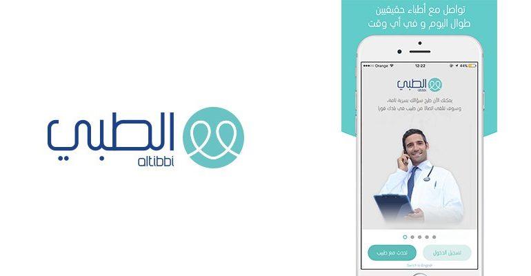 """موقع """"الطبي"""" يطلق أكبر حملة طبية إلكترونية عبر الهاتف في العالم"""
