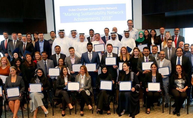 غرفة دبي تكرم أعضاء شبكة غرفة دبي للاستدامة للعام 2018