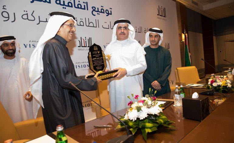 """""""الاتحاد إسكو""""بالشراكة مع """"رؤية للاستثمار"""" تؤسسان شركة لخدمات الطاقة في السعودية"""