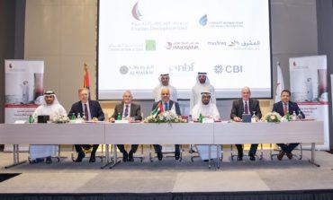 مصرف الإمارات للتنمية يمول الشركات الصغيرة والمتوسطة بـ 100 مليون درهم
