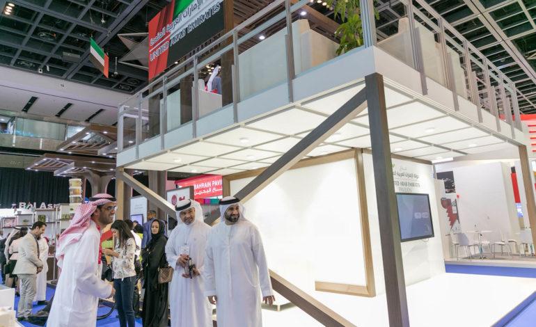 """صندوق خليفة يستعرض نخبة من المشاريع الوطنية في معرض """"جلفود 2019"""""""