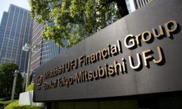 """مشروع مشترك بين أكاماي و مجموعة ميتسوبيشي المالية للدفع عبر الإنترنت بتقنية """"بلوك تشين"""""""