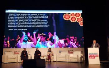 مركز الفنون في جامعة نيويورك أبوظبي يُشارك في فعاليات ملتقى الإبداع الثقافي