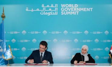 """حكومة الإمارات توقع اتفاقية لإطلاق مختبرين لـ""""قراءة المستقبل"""