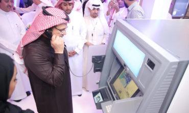 افتتاح معرض ومؤتمر الشرق الأوسط للتكنولوجيا المالية (ميفتيك) في الرياض