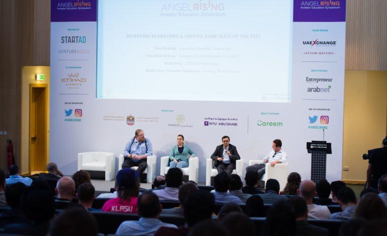 طريق الحرير الرقمي وتكنولوجيا المستقبل في المنتدى الخامس للمستثمرين