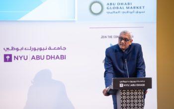 قطاع الذكاء الاصطناعي يستقطب 18٪ من المستثمرين بدولة الإمارات