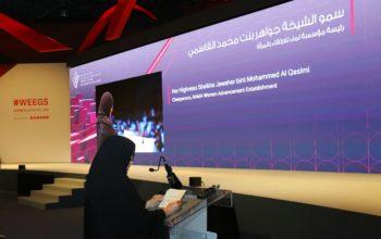 10 ديسمبر إطلاق الدورة الثانية من القمة العالمية للتمكين الاقتصادي للمرأة