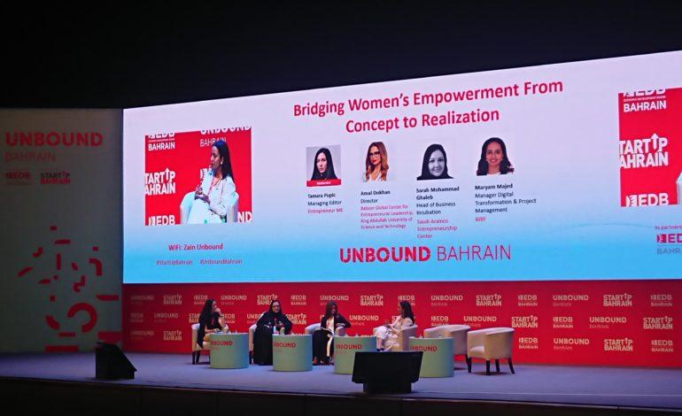 أنباوند البحرين الدولي ينطلق ضمن أسبوع البحرين للشركات الناشئة