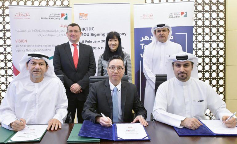 اتفاقية تعاون بين دبي لتنمية الاستثمار والصادرات مع مجلس تنمية تجارة هونغ كونغ