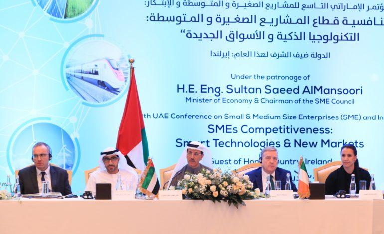 مؤتمر للمشاريع الصغيرة يبحث تنافسية هذا القطاع عالمياً