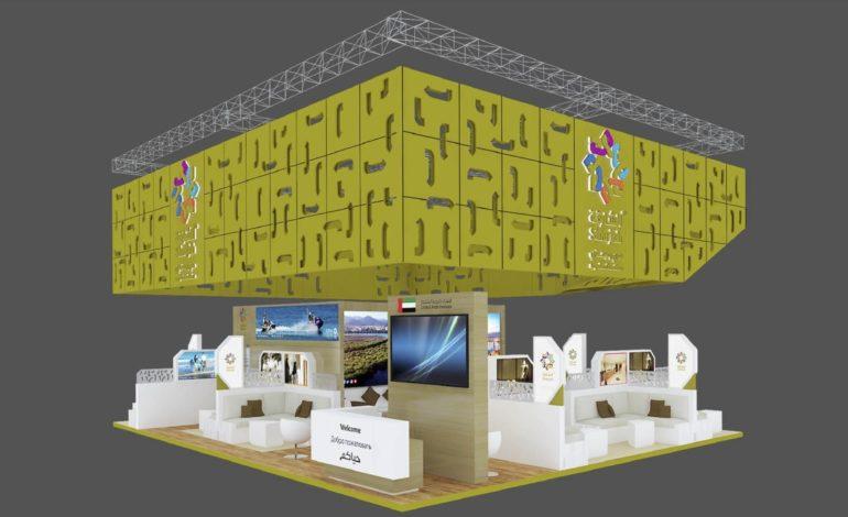 """الشارقة تستهدف السوق الروسي في """"معرض موسكو الدولي"""" للسياحة والسفر 2019"""