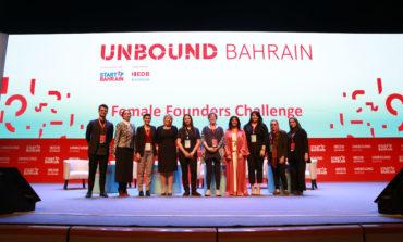 """""""أسبوع البحرين للشركات الناشئة"""" في عامه الثاني.. آفاقاً جديدة لدعم المستثمرين"""