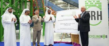 120 مليون درهم كلفة منشأة لإعادة تدوير النفايات الإلكترونية بمجمّع دبي الصناعي
