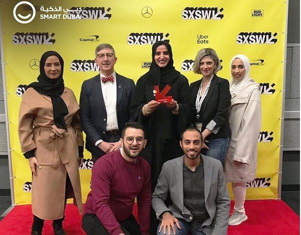 """دبي الذكية تحصد جائزة """"الابتكار التفاعلي"""" في """"ساوث باي ساوث ويست 2019"""""""