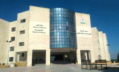 أبوظبي للتنمية يمول مشروع في جامعة اليرموك الأردنية بقيمة 31.6 مليون درهم