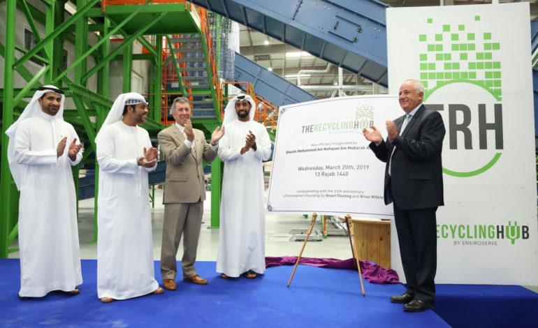 افتتاح أكبر منشأة متكاملة لإعادة تدوير النفايات الإلكترونية والمتخصصة في العالم