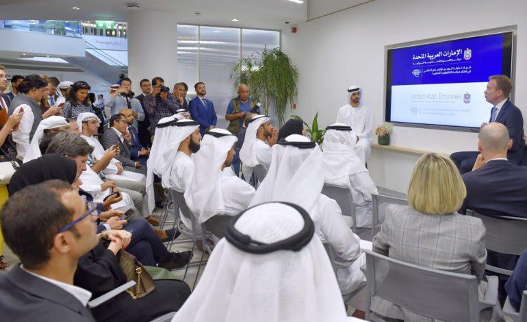 افتتاح مركز الثورة الصناعية الرابعة في دولة الإمارات