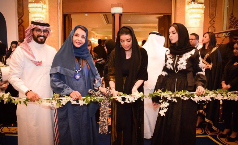 """الأميرة لطيفة بنت سعد بن عبدالعزيز آل سعود افتتحت""""صالون الساعات الراقية"""" في جدة"""
