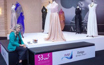 """سيدات أعمال الشارقة"""" يدعم  13 رائدة أعمال في """"معرض وملتقى أزيان"""