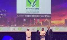 """""""مجلس الإمارات للأبنية الخضراء"""" يحصد جائزة دبي التقديرية للجودة"""