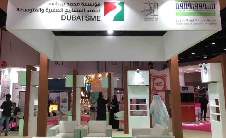 """""""صندوق خليفة"""" و """"مؤسسة محمد بن راشد"""" يستعرضان 10 مشاريع إماراتية مبتكرة"""