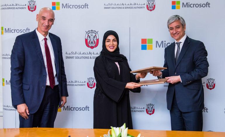 """هيئة الأنظمة والخدمات الذكية توقع اتفاقية مع مايكروسوفت لإنشاء """"مركز  الامتياز  السحابي"""