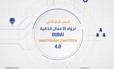 """10 أفكار تتأهل لنهائية مسابقة """"دبي لرواد الأعمال الذكية"""""""