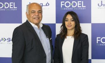 منصة FODEL للطرود بالخليج تجمع 2.6 مليون دولار في جولة التمويل الأولي