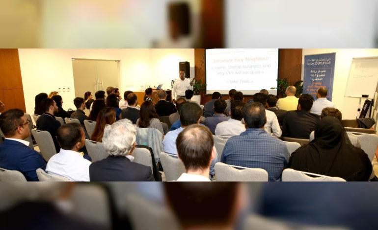 """غرفة دبي تنظم دورات تدريبية للمتأهلين للدورة الرابعة من """"دبي لرواد الأعمال"""""""