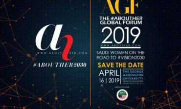 مؤتمر موقع about her  يؤكد حضور المرأة السعودية في رؤية 2030