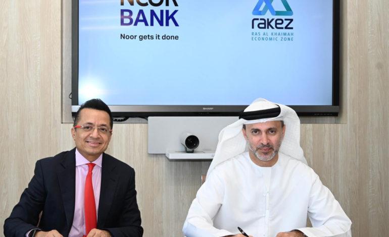 نور بنك يوقع اتفاقية شراكة استراتيجية مع هيئة مناطق رأس الخيمة الاقتصادية