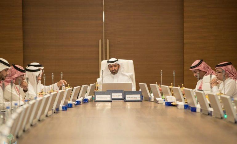 """إطلاق أكاديمية """"هدف"""" للقيادة لإعداد وتأهيل قادة المستقبل في القطاع الخاص"""