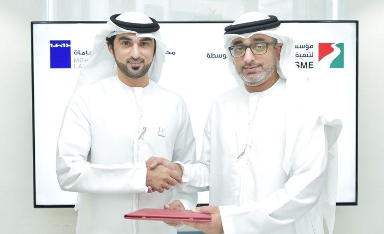 """حمدان للابداع """" يعقد شراكة لتوفير الخدمات الاستشارية والقانونية لرواد الأعمال"""