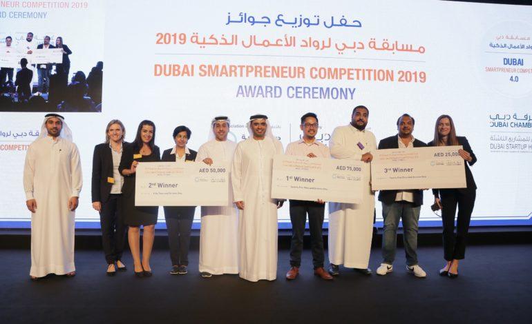 """""""3 فائزين في الدورة الرابعة من مسابقة """"دبي لرواد الأعمال الذكية"""