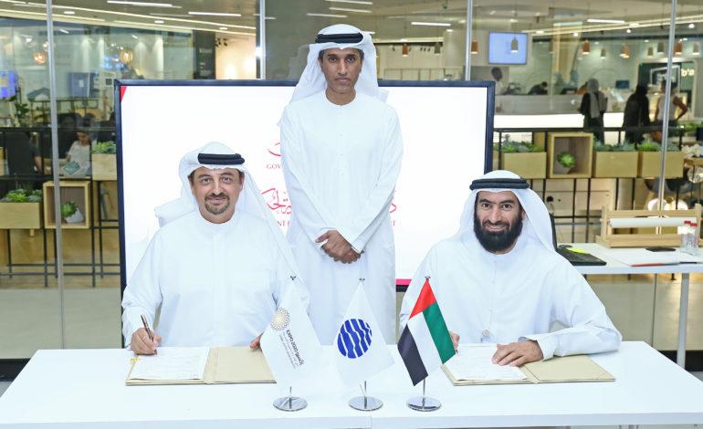 إكسبو 2020 دبي يطلق برنامجاً للإعارة والانتداب