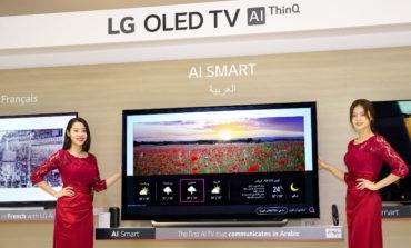إل جي تقدم لأول مرة في العالم تلفازًا مدّعمًا بالذكاء الاصطناعي يفهم اللغة العربية
