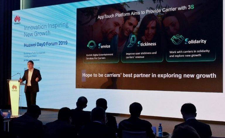 """""""هواوي"""" تطلق منصة AppTouch الرقمية لشركات الاتصالات العالمية"""