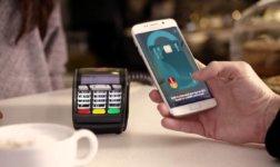 تعاون ماستركارد وسامسونج إلكترونيكس لتعزيز إمكانات الهوية الرقمية للمستخدمين