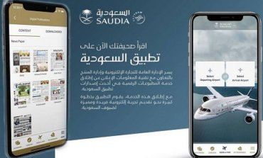 """""""السعودية"""" تتيح لضيوفها استعراض الصحف والمواقع الالكترونية جواً عبر الأجهزة الذكية مجاناً"""
