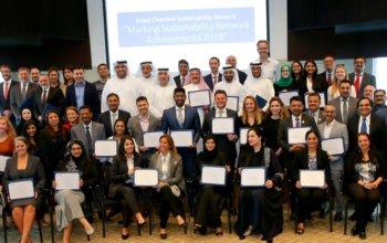 غرفة دبي تضع دراسة متكاملة لواقع المسؤولية الاجتماعية في القطاع الخاص