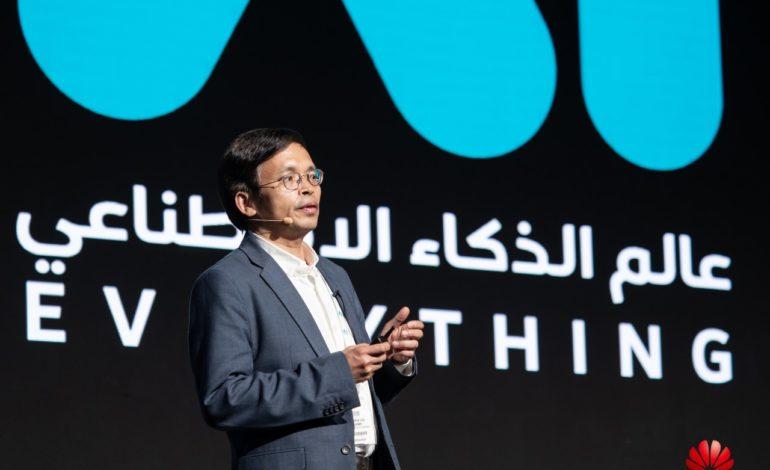"""هواوي"""" تطلق مجموعة من تقنيات وحلول الذكاء الاصطناعي"""
