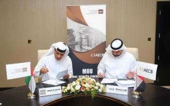 تعاون الإمارات للدراسات المصرفية والاتحاد للمعلومات الائتمانية لتعزيز الثقافة المالية بالإمارات