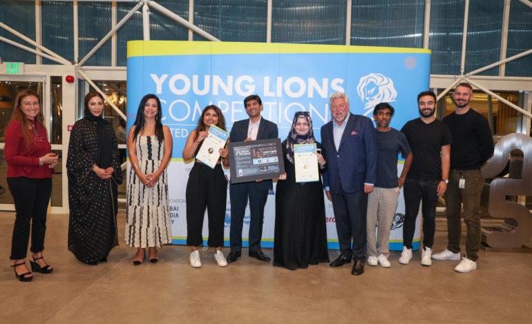 """""""مدينة دبي للإعلام"""" تعلن فائزي """"يونغ ليونز ديجيتال الإمارات 2019"""""""