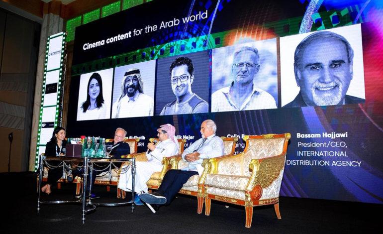 منتدى سينما الشرق الأوسط وشمال أفريقيا يناقش فرص الاستثمار في القطاع