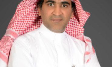 الرياض تنظم المنتدى السعودي الأول للتقنيات الناشئة