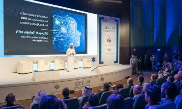 """دولة الإمارات تطلق مبادرة """"مليون مبرمج أردني"""" في المملكة الأردنية الهاشمية"""